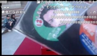 20150926-63hashimoto