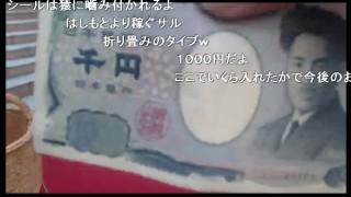 20150926-64hashimoto