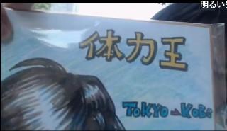 20150926-74hashimoto