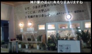 20150926-79hashimoto
