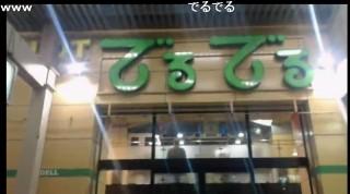 20150926-81hashimoto