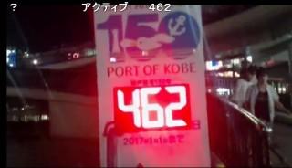 20150926-82hashimoto