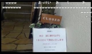 20150926-84hashimoto