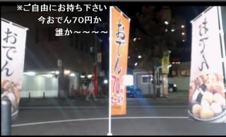 20150926-88hashimoto