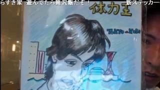 20150926-94hashimoto