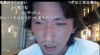 20150926-96hashimoto