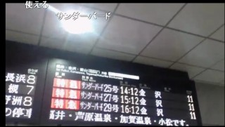 20150929-07hashimoto