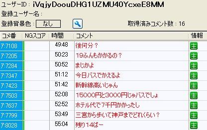 20150929-09hashimoto