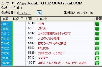 20150929-10hashimoto
