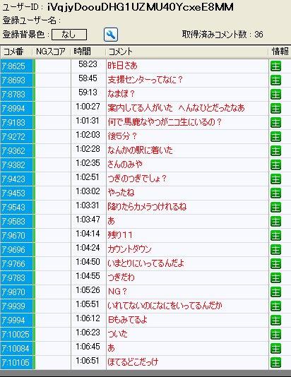 20150929-11hashimoto