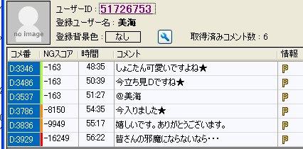 20150930-12yossan