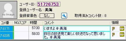 20150930-14yossan