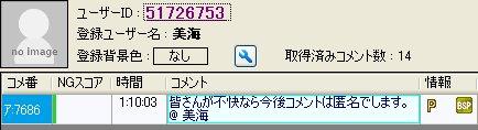 20150930-18yossan