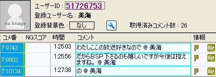 20150930-26yossan