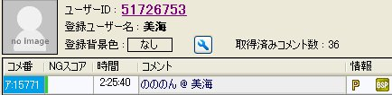 20150930-40yossan