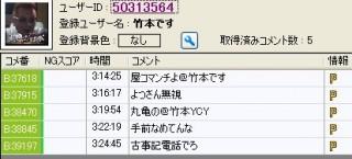20150930-51yossan