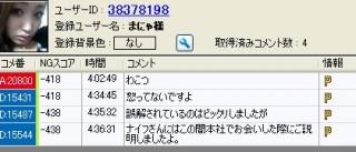 20150930-57yossan