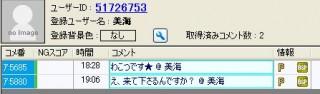 20151001-04yossan