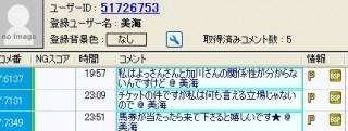 20151001-05yossan