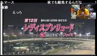 20151001-10yossan