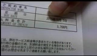 20151001-19midori