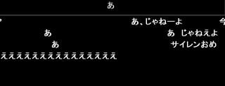 20151003-02ukyochi