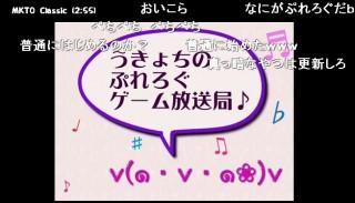 20151003-03ukyochi