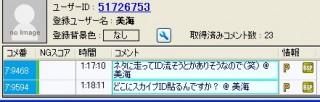 20151003-27yossan