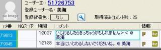 20151003-29yossan