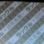 20151004-14hashimoto