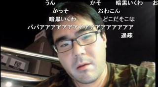 20151006-01yossan