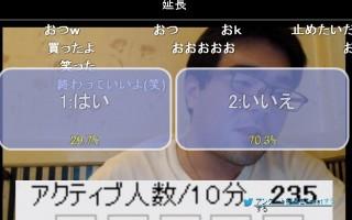 20151007-05yossan