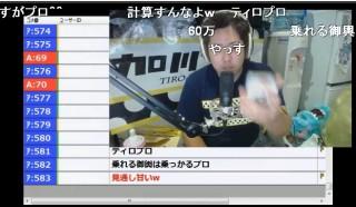 20151011-03kagawa