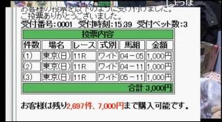 20151011-06yossan