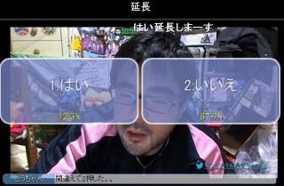 20151012-03yossan