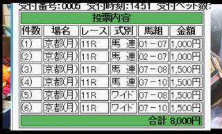 20151012-35yossan