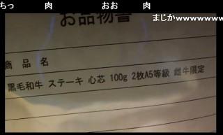 20151012-47yossan