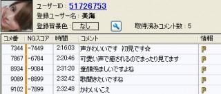 20151016-01miu
