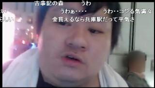 20151016-05takaaki