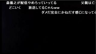 20151016-12takaaki