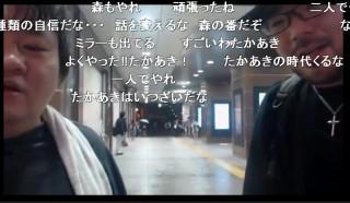 20151016-20takaaki