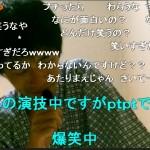 20151018-05taguchi