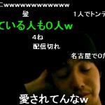 20151021-08taguchi