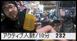 20151023-52yossan