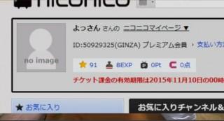 20151025-06yossan