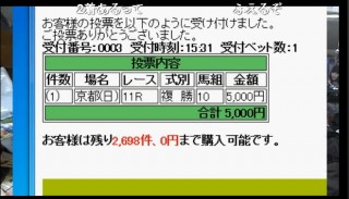 20151025-11yossan