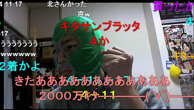 マンバ横山が久々に登場して菊花賞をすると複勝と三連複が的中して2万円勝ち