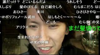 20151030-02hashimoto