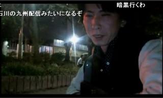 20151030-15hashimoto