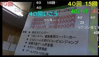 20151030-25midori